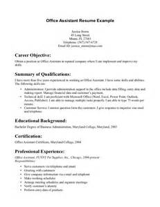 office assistant resume skills resume format