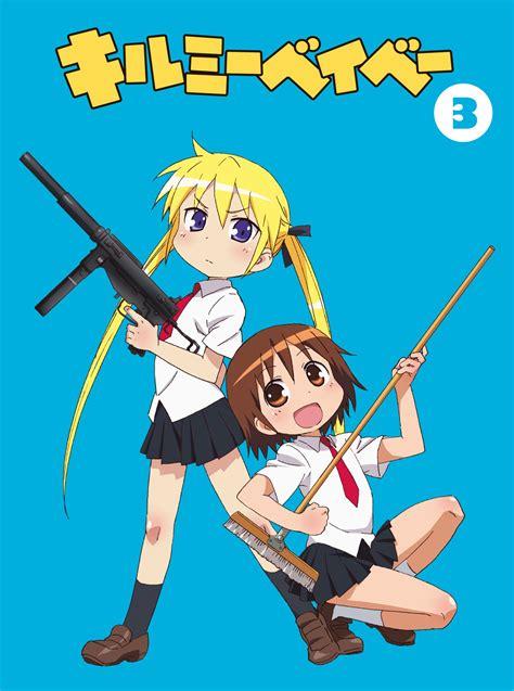 Me Me Me Full - kill me baby image 1104482 zerochan anime image board
