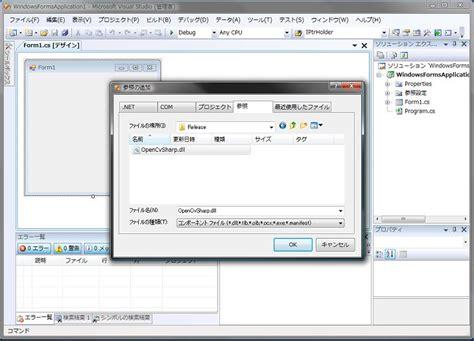 tutorial github windows 7 tutorial for windows 183 shimat opencvsharp wiki 183 github