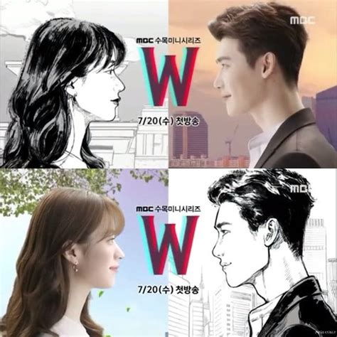 W Two World Drama Korea 4disc kumpulan gambar poster dan wallpaper drama korea w jauhari net