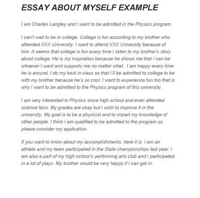 Essay About Myself by Write An Essay About Yourself The Oscillation Band