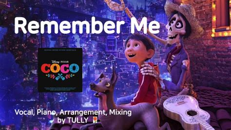 coco ost remember me vocal piano remember me coco ost lullaby 기억해줘 youtube