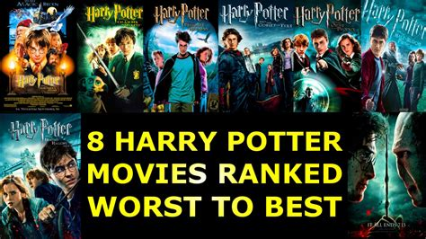harry potter best 8 harry potter ranked worst to best ranked 18