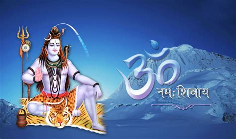 lord shiva wallpaper  beautiful images hd wallpapers