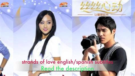 dramanice i have a lover chinese drama watch online eng sub tarensynch1983 blog