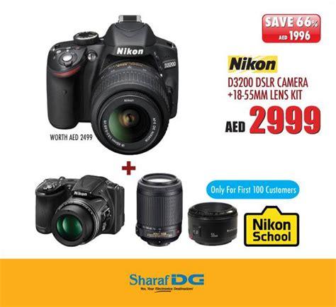 dslr offers nikon d3200 dslr deal at sharaf dg