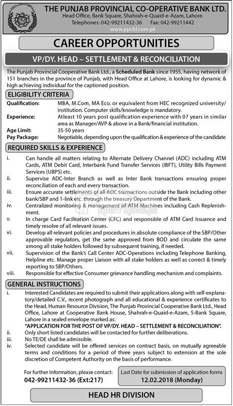 careers at cooperative bank the punjab provincial cooperative bank ltd ppcbl