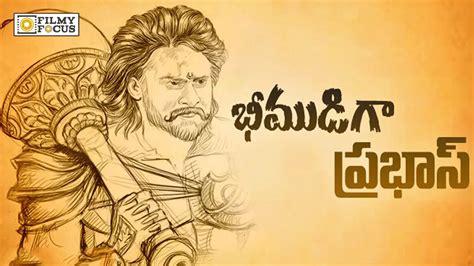 film mahabarata you tube prabhas as bhimudu in mahabharata reimaging mahabharata