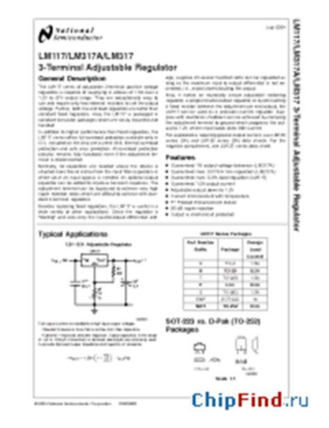 transistor lm317t lm317t national semiconductor 3 terminal adjustable regulator