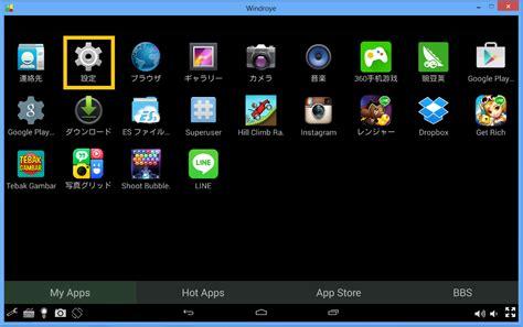 download game android mod jalan tikus cara bermain get rich di laptop atau pc tanpa lag