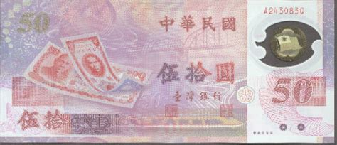 currency converter taiwan taiwanese to us dollars money used in sweden