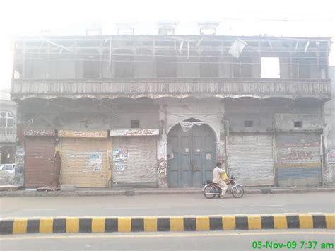 Kasur World sharma s house in pakistan kasur kasur