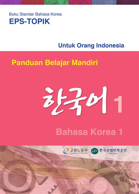 Sidney Sheldon Padang Bayang Kelabu Memories Of Midnight free novel korea terjemahan pdf recommendedsuccession