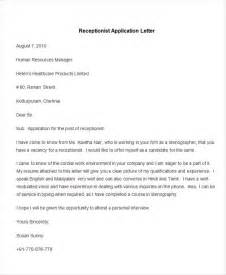 Application Letter Format For Class 11 55 Free Application Letter Templates Free Premium Templates