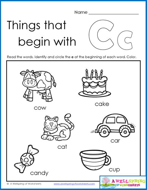 a color that starts with c things that begin with a z worksheets kindergarten