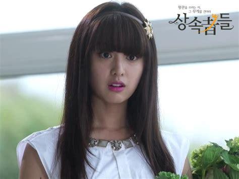 lim ju eun as teacher jeon hyun joo in heirs kdrama the heirs dizisi izle