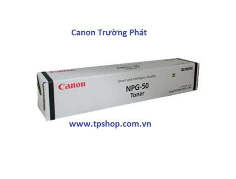 Toner Npg 50 m盻アc m 225 y photocopy canon ir 2545 toner npg 50 canon tr豌盻拵g ph 225 t