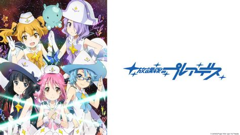 wish upon the pleiades car crunchyroll crunchyroll to quot wish upon the