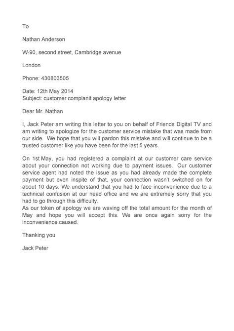 apology letter templates letter samples