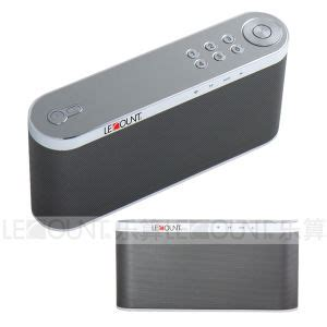 Portable Multi Function Wireless Lifier china portable mini multi function wifi wireless loud