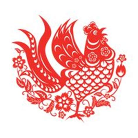 Kaos Imlek New Year By Crion rooster in paper cutting vector image 1935037
