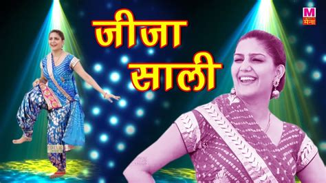 sapna choudhary music song love forever with sapna chaudhary video jukebox love