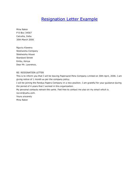 letter of resignation sample best 25 sample of resignation letter