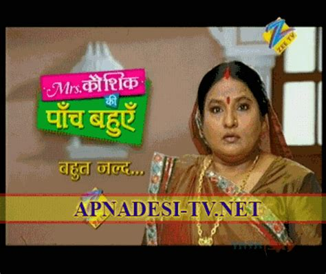 Joint Ki All New the new tv serial is coming up on zee tv