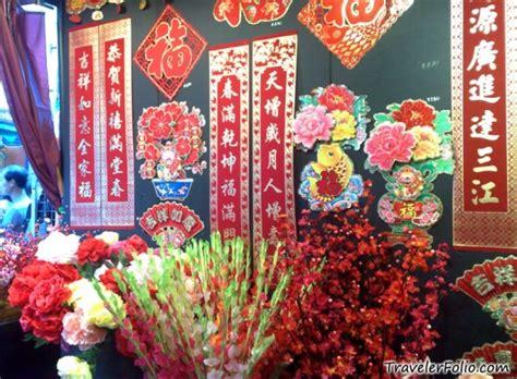 new year decorations singapore new year decoration chinatown singapore