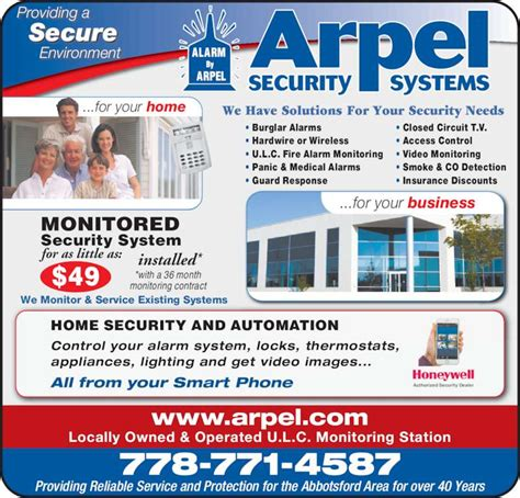 arpel security systems canpages