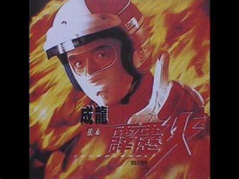 film action mandarin youtube thunderbolt soundtrack thunderbolt mandarin performed