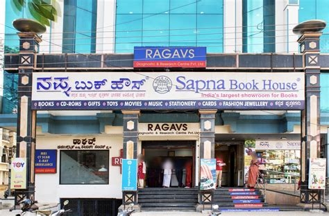 hsr layout book stores sapna book house hsr layout house and home design