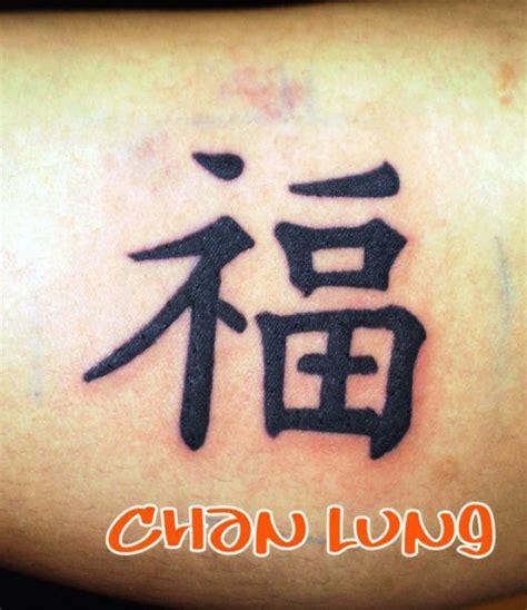 168 tattoo bandung pria gagah dan wanita cantik itu harus bertato blog