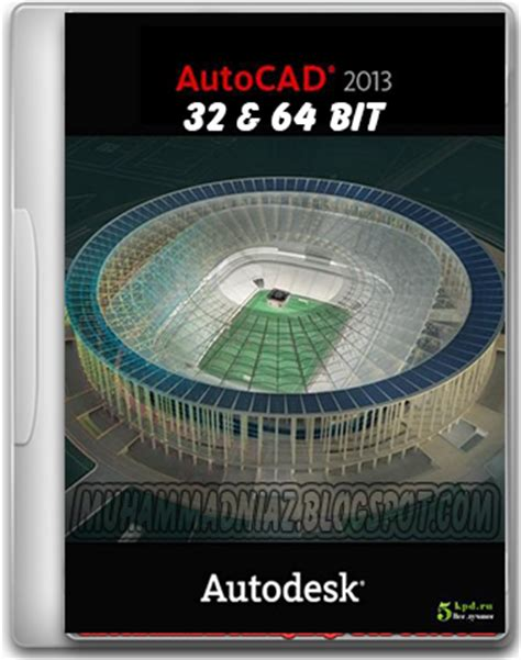 autocad 2013 full version kickass free softwarte for every one autocad 2013 free download