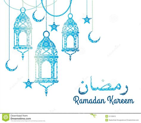 ramadan pattern vector free ramadan kareem vector illustration stock vector image