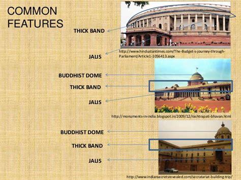 2 Story Modern House Plans planning of lutyens delhi