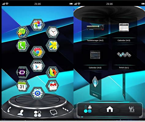 android market next launcher 3d shell apk