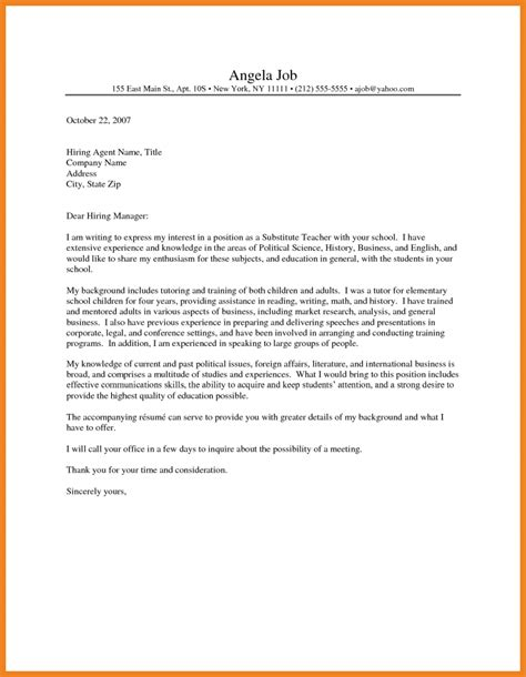 Elementry School Cover Letter by Cover Letters Teller Resume Sle