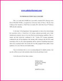 college admission recommendation letter sle letter of