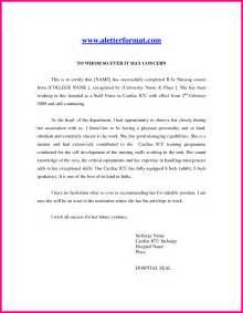 9 recommendation letter sle for nurses