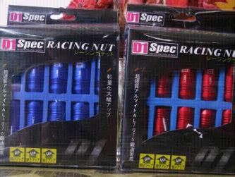 Variasi Mobil Knob Persneleng Racing Gear Knob Racing Car toko variasi mobil harga teman baut roda