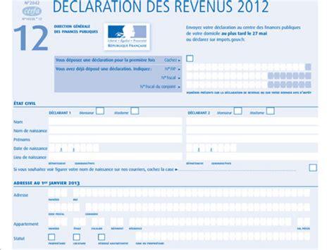 Formulaire Credit D Impot 2015 Le Formulaire 2042 De D 233 Claration Des Revenus En Ligne Sur Impots Gouv Fr