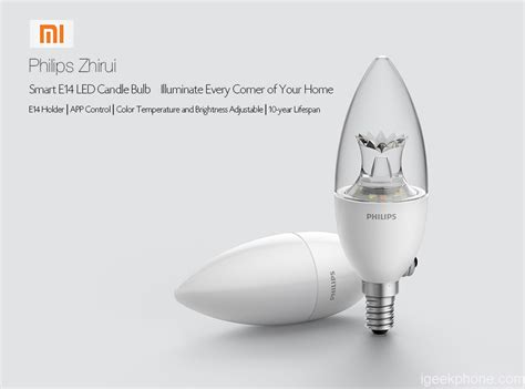 Xiaomi Philips Smart Led L Xiaomi Bulb Philips Bulb Wifi xiaomi philips zhirui smart led bulb e14 for just 15 99