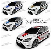UNIVERSAL CUSTOMIZED 4 Designs Car Whole Body Sticker