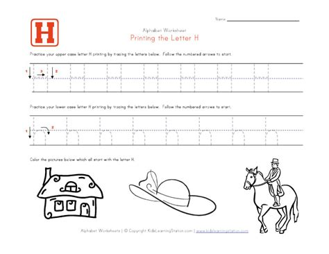 printable letter h tracing worksheets for preschool 8 best images of printable traceable letter h letter h