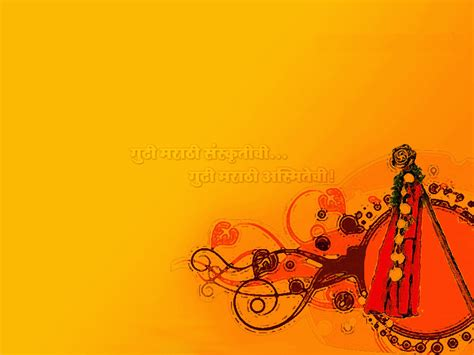 gudi padwa ugadi gifts wallpapers free 2016