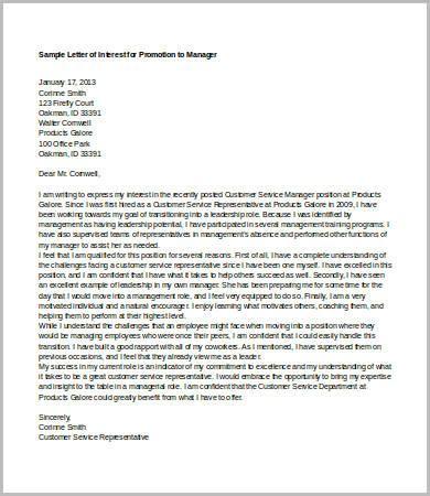 Promotion Letter Of Interest Sle letter of interest for promotion template 28 images