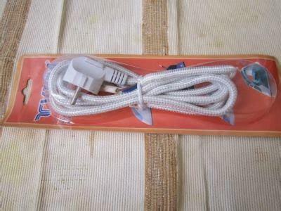 Setrika Shinyoku pusat grosir kabel jual kabel setrika