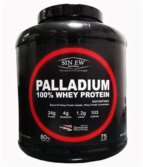 Vp2 Whey Isolate 2lb 1 sinew palladium 100 whey protein 2lb chocolate buy sinew palladium 100 whey protein 2lb