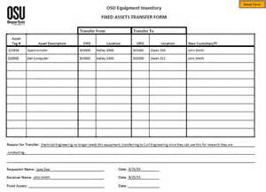 inventory transfer form template property management pro manual